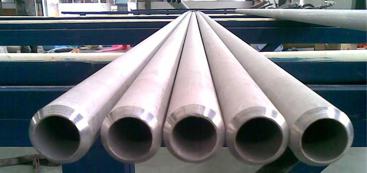 Nickel Alloy Forging : Nickel based alloys and inconel